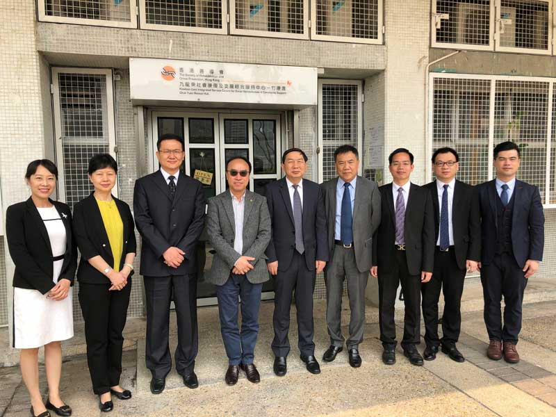 Mainland Legal Officials visit SRACP